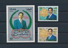 LM82525 Iraq Saddam Hussein fp fine lot MNH