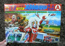 Megaloman 4SET A MODEL KIT AOSHIMA JAPAN MEGAROMAN