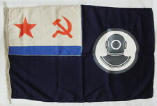 More details for original soviet russian navy ensign of rescue service ussr 1983 size 103 x 63cm
