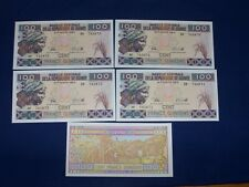 Lot of 5 Bank Notes from Guinea 100 Francs Uncirculated Consec SNs