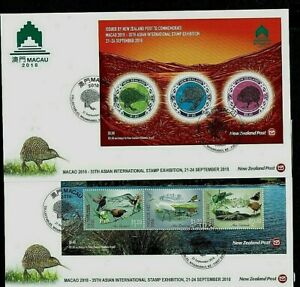 New Zealand: 2018 Macao 2018 International Stamp Exhibition, 2 Fist Day Covers