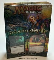 MTG Magic Phyrexia vs. The Coalition JAPANESE Duel Decks NEW The Gathering Deck
