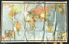 Vintage USSR Political Map Large World 1:20 000 000 Soviet 180x115cm Wall Europe