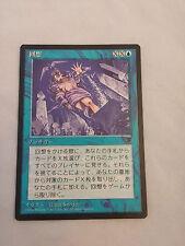 Recall Legends  Japanese Blue Sorcery Old School 1996  MTG Card