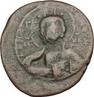 JESUS CHRIST Class B Anonymous Ancient 1028AD Byzantine Follis Coin CROSS i41915