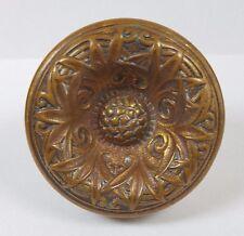 Collectible Antique C130 Pineapple Corbin Romanesque Doorknob Door Knob Hardware
