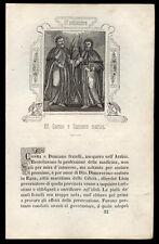 santino incisione 1800 SS.COSMA E DAMIANO MM.