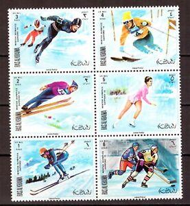 Ras al Chaima Mi-Nr. 377-382 postfrisch Kleinbogen = Olympische Spiele = Nr.361