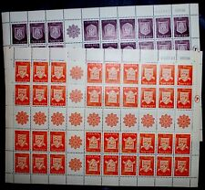 Israel stamp 1965  Full sheets MNH