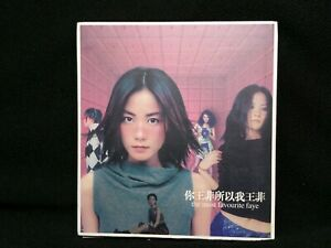 Faye Wong The Most Favourite Faye 2 CD Set Greatest Hits Eyes On Me Red Bean
