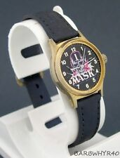 Vintage wind-up M.A.S.K. Character Watch by Zeon for Kenner Toys