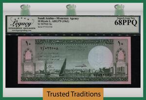 TT PK 8a 1961 SAUDI ARABIA 10 RIYALS PACK FRESH NOTE LCG 68 PPQ FINEST KNOWN!!!