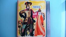"1972 Russian USSR Book  ""RUSSIAN FOLK TALES"""