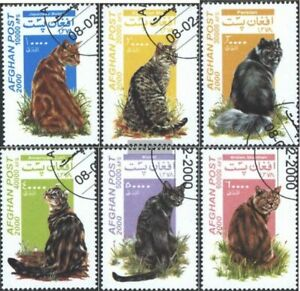 Afghanistan 1937-1942 (complete issue) used 2000 Cats