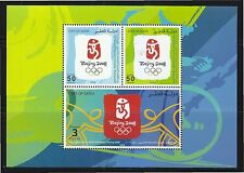 QATAR 2008 BEIJING OLYMPICS GAMES SHEET OF 3 STAMPS IN MINT MNH UNUSED CONDITION