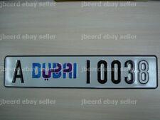 DUBAI license plate - 1 pc (+ CUSTOM DESIGN)