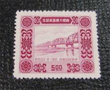 nystamps Taiwan China Stamp # 1095 Mint NGAI H $175