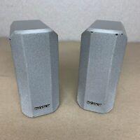 (Pair) SONY SS-V225 Surround Sound Speakers Hi-Fi Home Cinema Theatre B264