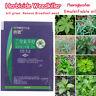 5ml Herbicide Fluoroglycofen Remove Broadleaf Weed Kill Grass Emulsifiable Oi@