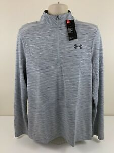 Under Armour 1/4 Zip Heather Grey Fitted Pullover Mens Size L Large MSRP $55 NEW