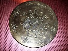 OLD UNUSUAL BRASS / BRONZE SMALL PLATE SUPERB ENGRAVING CHINESE DRAGON 5""