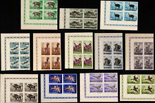 12 BLOCK WITH 4 STAMPS = 4 FULL SET / ROMANIA 1956 Mi.No.1614-1625 (HUNTING) MNH