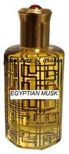 36ML EGYPTIAN MUSK PERFUME OIL-SWEET-THICK-LONG LASTING HIGH QUALITY ARABIAN OIL