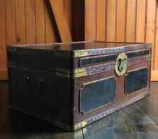 """Vintage MAITLAND SMITH Trunk Chest Chinoiserie Asian Hand Made China 25""""x16""""x11"""