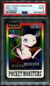 PSA 9 Mint 151 Mew Prism Foil Holo Bandai Carddass 1997 Japanese Pokemon Card