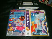 VHS * WALT DISNEY - THE SWORD IN THE STONE * RARE Australian - Limited Release!