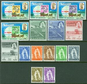 BAHRAIN : 1964-1974. Scott #130-40, 206-9 Very Fine, Mint Never Hinged. Cat