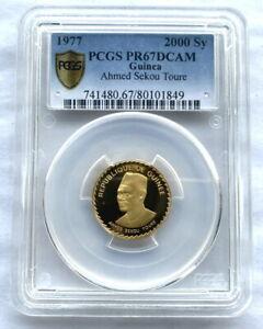 Guinea 1977 Sekou Toure 2000 Syli PCGS PR67 Gold Coin,Proof,Rare!