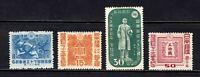 Japan stamps #375 - 378, MHOG, VF-XF, 1946, complete set