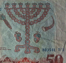 Old Israel 50 prefix 803541 1/1 large  banknote   very nice !