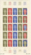 STAMP / TIMBRE CAMEROUN FEUILLE ESSAIS DE COULEURS N° 545 ** COIN DATE / MASQUE