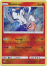 Pokemon - Shining Legends - 2X Reshiram - 14/73 - REVERSE Holo Rare - NM/M