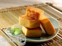 Chia Te Pineapple Cake ChiaTe Pineapple Cakes Pastry 12pc box Fast FREE Shipping