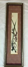Japanese Flowers Ink Painting Signed Framed and Matted Ruthann Maze