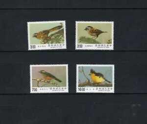 China Taiwan 1990 Bird stamp