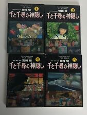 Lot 4 SPIRITED AWAY Anime books All Japanese Language 1 3 4 5 Studio Ghibu