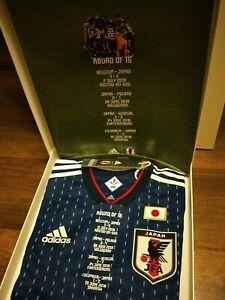 World Cup 2018 Japan commemorative Jersey