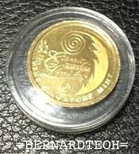 Singapore Mint 1/10 oz Gold Coin - (9999 Bullion Gold)