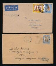 Sri Lanka, Ceylon, 2 Briefe 1949 und 1973 nach Ungarn   (H16)