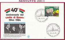 ITALIA FDC FILAGRANO PATTO DI ROMA 1984 DI VITTORIO BUOZZI GRANDI TORINO Y576