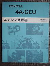 JDM TOYOTA 4A-GEU Engine (for AE86 AA63) Original Service Shop Repair Manual