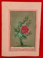 Handmade Indian Miniature Flower Painting Old Paper Art Work Exquisite Fine Rose
