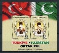 Turkey 2017 MNH Diplomatic Relations JIS Pakistan 2v M/S Famous People Stamps