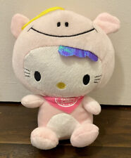 Hello Kitty Pink Pig Plush Stuffed Animal Soft Toy 6""