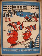 87x63 Rare Soviet Original Silkscreen POSTER Family sport ski Health Agitation