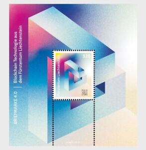 Liechtenstein UK 2021 crypto stamps technology SQR code scanned smartphone ms1v